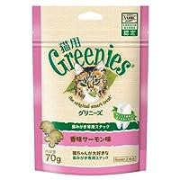 箱売り フィーライングリニーズ サーモン味 70g 正規品 10袋入