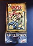 遊戯王 vol.2 未開封BOX(シュリンク未開封)