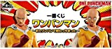 【発売日11/28(土)着にて発送!】一番くじ ワンパンマン~またワンパンで終わっちまった…!~ (1ロット 景品66個 ラストワン賞 くじ66枚含む販促品)