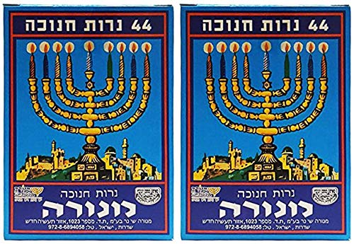 Hanukkah Candles / 44 Per Box Made in Israel (2-Pack White Candles)