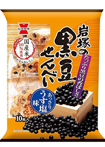 岩塚製菓 岩塚の黒豆せんべい 10枚×12個
