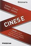 Dizionario cinese. Italiano-cinese, cinese-italiano