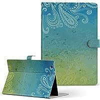 HUAWEI MediaPad M3 Huawei ファーウェイ メディアパッド タブレット 手帳型 タブレットケース タブレットカバー カバー レザー ケース 手帳タイプ フリップ ダイアリー 二つ折り その他 レース 青 ブルー m3-006190-tb