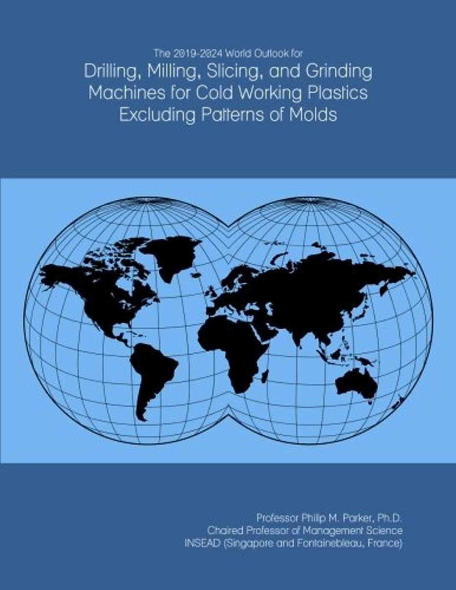 潤滑するペフ息子The 2019-2024 World Outlook for Drilling, Milling, Slicing, and Grinding Machines for Cold Working Plastics Excluding Patterns of Molds
