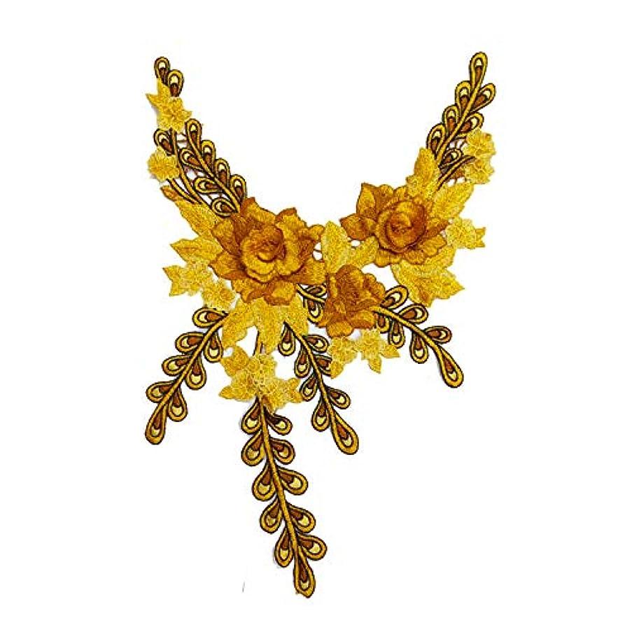 1 Pcs 3D Venice Lace Fabric Dress Applique Motif Blouse Sewing Trims DIY Neckline Collar Costume Decoration Accessories (Yellow)