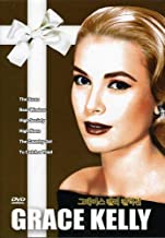 Grace Kelly Collection (The Swan / Rear Window / High Society / High Noon / The Country Girl / To Catch A Thief)