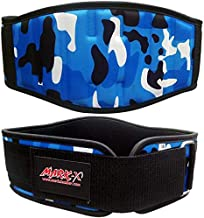 Gym Weight Lifting Belt Fitness Exercise Workout Back Support Attractive design Blue Camo