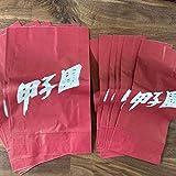 甲子園紙袋 大×5部、中×6部