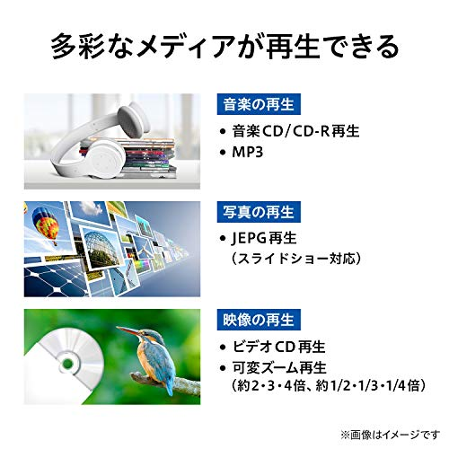 東芝7型ポータブルDVDプレーヤーブルーCPRM対応TOSHIBAREGZAレグザポータブルプレーヤーSD-P710SL