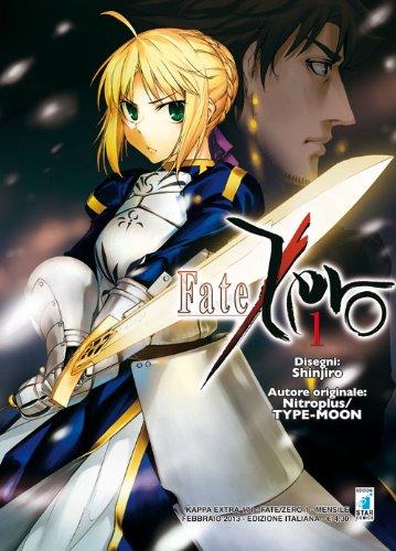 Fate/Zero: 1 (Kappa extra)