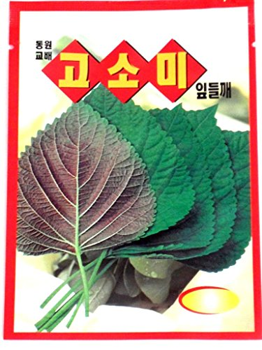 Sesame Leave Seeds Korean. 1pack