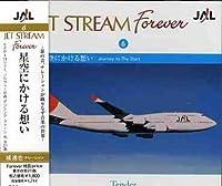 Jet Stream Forever 6 'Hoshizorani Ka by Jet Stream Forever 6 'hoshizorani Ka (2006-02-08)
