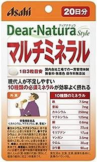 アサヒグループ食品 ディアナチュラスタイル マルチミネラル 60粒(20日分)