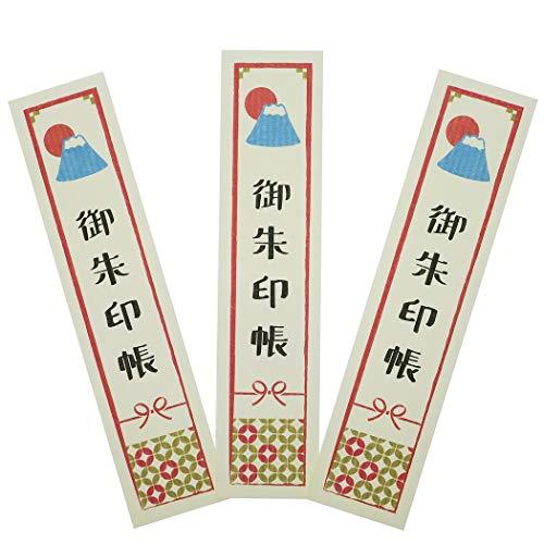 御朱印帳[シール]めじるし 表題 シール 3枚セット/富士山