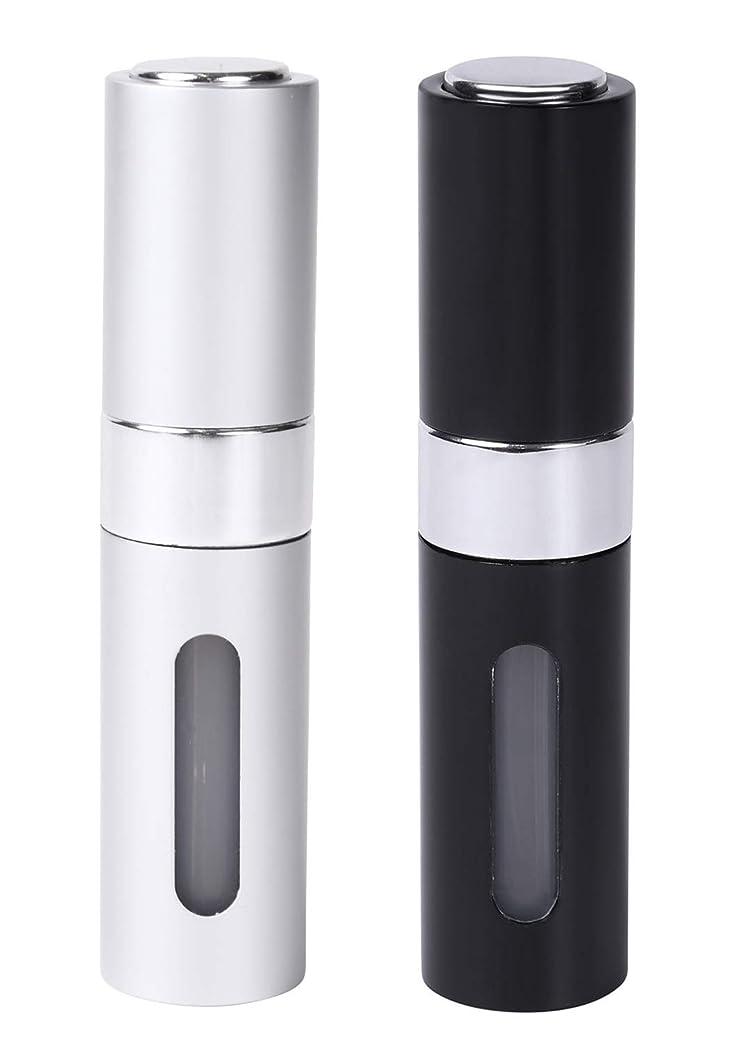情熱的舌な正しくCoffeefreaks アトマイザー 香水 詰め替え 携帯 スプレーボトル ワンタッチ補充 8ml (ブラックシルバーセット)