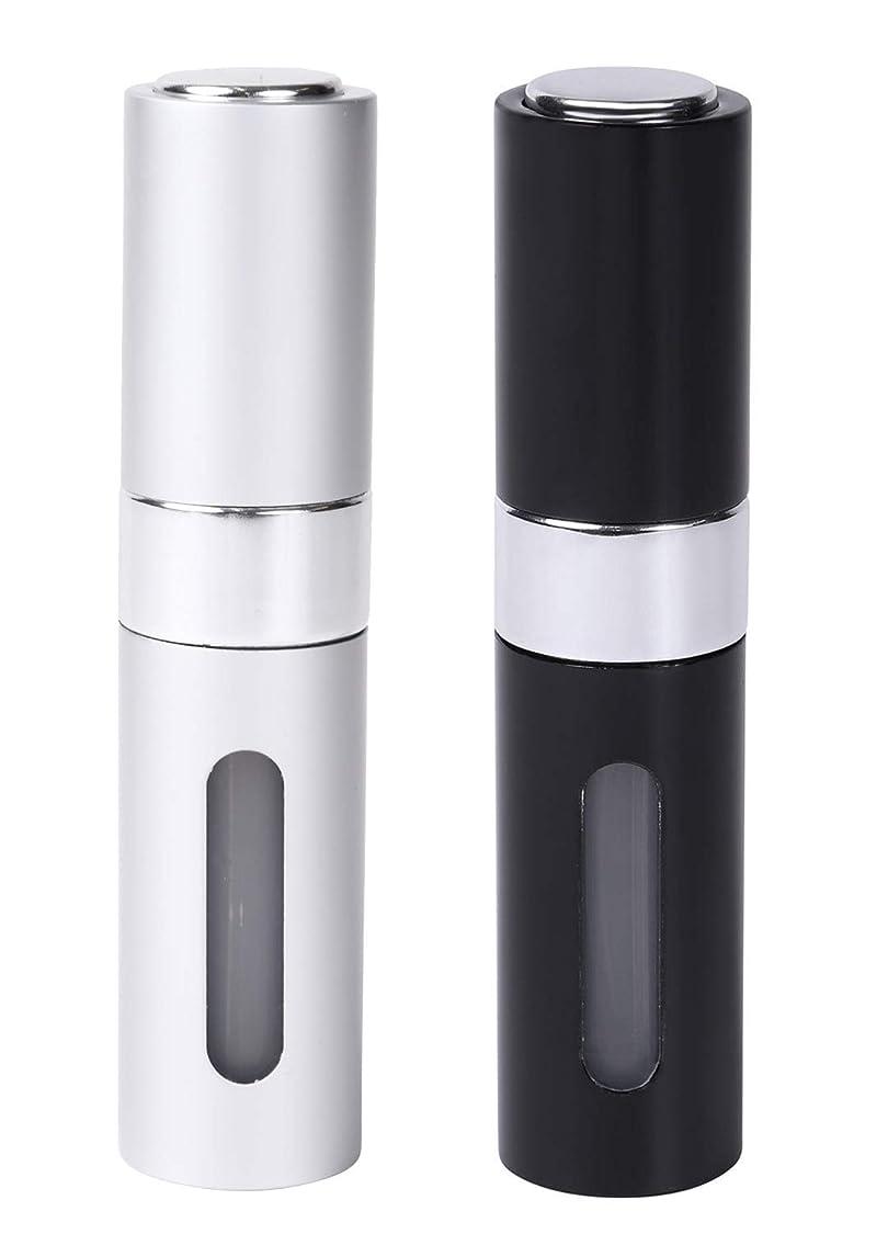 測定トランスミッションかんたんCoffeefreaks アトマイザー 香水 詰め替え 携帯 スプレーボトル ワンタッチ補充 8ml (ブラックシルバーセット)