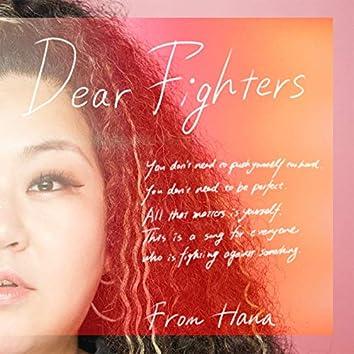 Dear Fighters