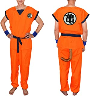 Japanese Amime Son Goku Kame Style Kids Cosplay Costumes 5-Piece Set