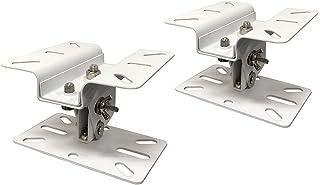 (2個1ペア)天吊りスピーカーハンガーマルチ対応 DS1 (白)
