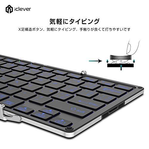 51 kCXabJsL-折り畳み式フルキーボードの「iClever  IC-BK05」を購入したのでレビュー!小さくなるのはやっぱ便利です。