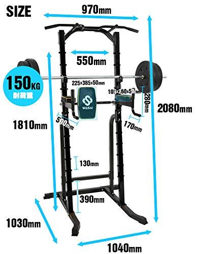 ぶら下がり健康器懸垂マシンマルチジムバーベルトレーニングバーベルスタンドベンチプレスラックスクワットラックMK680(ブラック001)