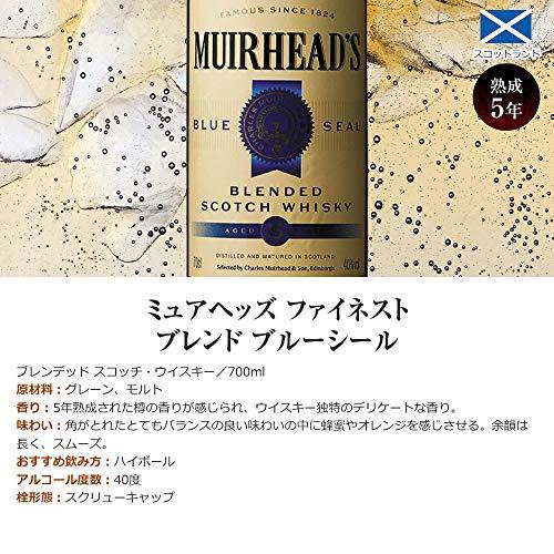 マイワインクラブ ブレンド スコッチウイスキー3本セット 700ml×3本