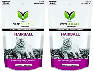 VetriScience Laboratories Hairball Treat Remedy for Digestive Support Chicken Liver Flavored 60 Soft Treats for Cat Hairball Control Bundled with Feline Health Tracker