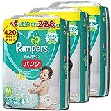 【パンツ Mサイズ】パンパース オムツ さらさらケア (6~11kg) 228枚(76枚×3パック) [ケース品] 【Amazon限定品】