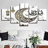 AWER 5 Piezas Modernos Mural Fotos Ramadan Kareem árabe de caligrafía islámica para Salon,Dormitorio,Baño,Comedor Dibujo con Marco Fotografía para Oficina Aniversario