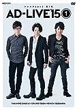 「AD-LIVE 2015」第1巻(櫻井孝宏×津田健次郎×鈴村健一)[ANSB-10031/2][DVD]
