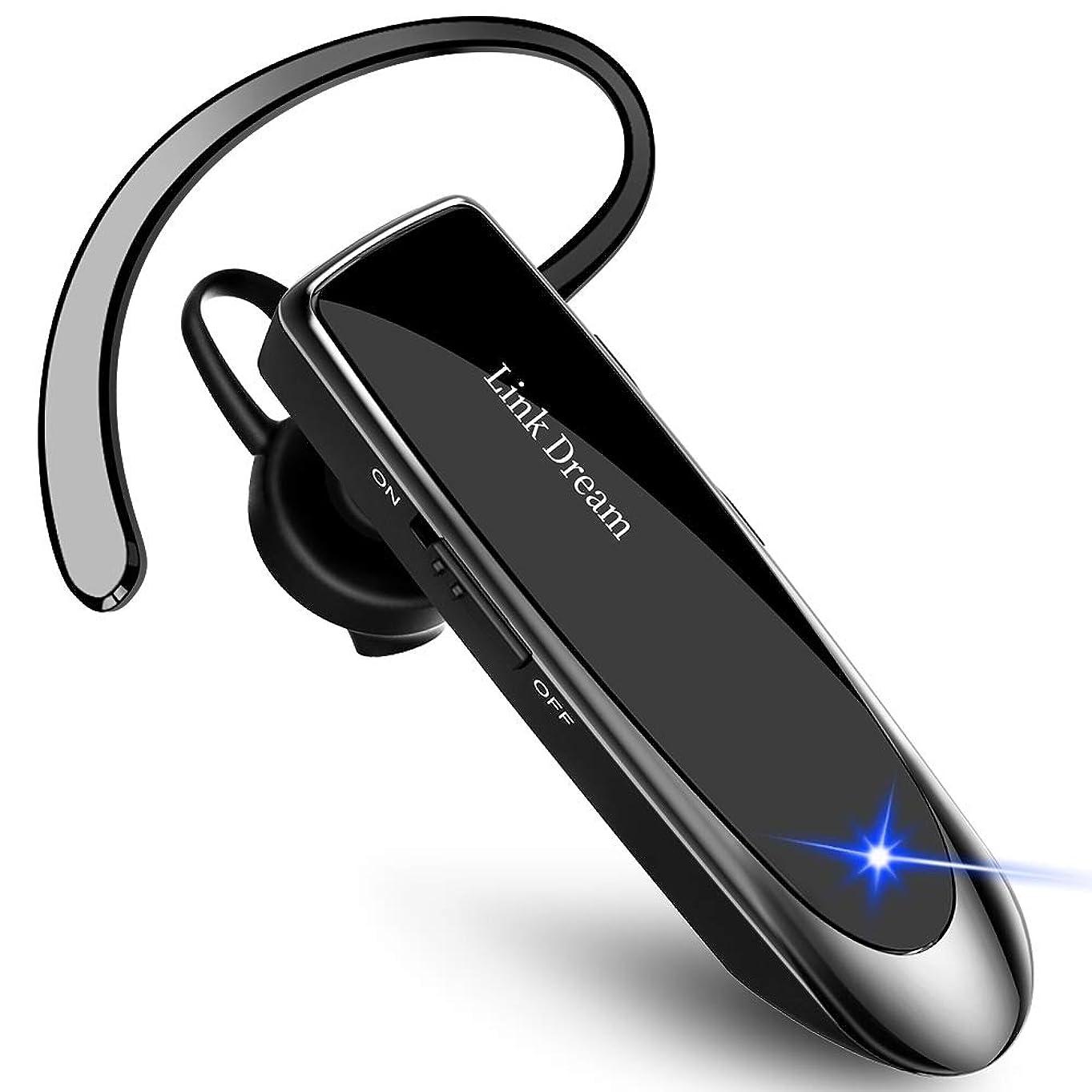 ラック申請中防腐剤Bluetooth ワイヤレス ヘッドセット V4.1 片耳 高音質 日本語音声 マイク内蔵 ハンズフリー通話 日本技適マーク取得品 長持ちイヤホン IOS Android Windows対応 (黒)