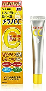 melano cc essence vitamin c