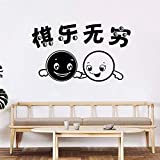 Cartoon Creative Go Piezas de ajedrez en blanco y negro Pegatinas de pared Diseño de aula Pegatinas de pared Pegatinas de pared Pegatinas decorativas 33x57cm