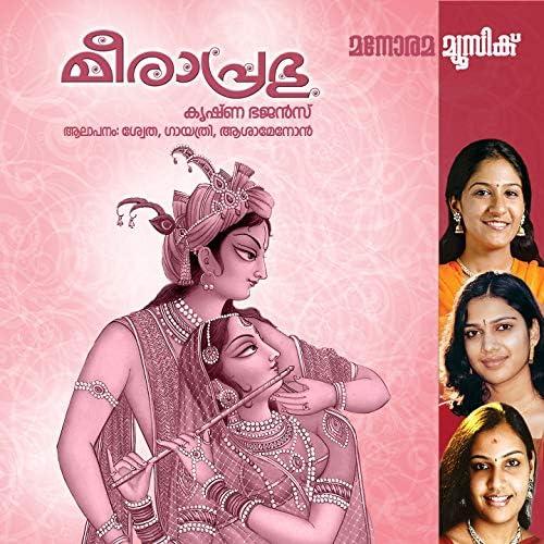 Swetha Mohan, Aasha Menon, Gayatri