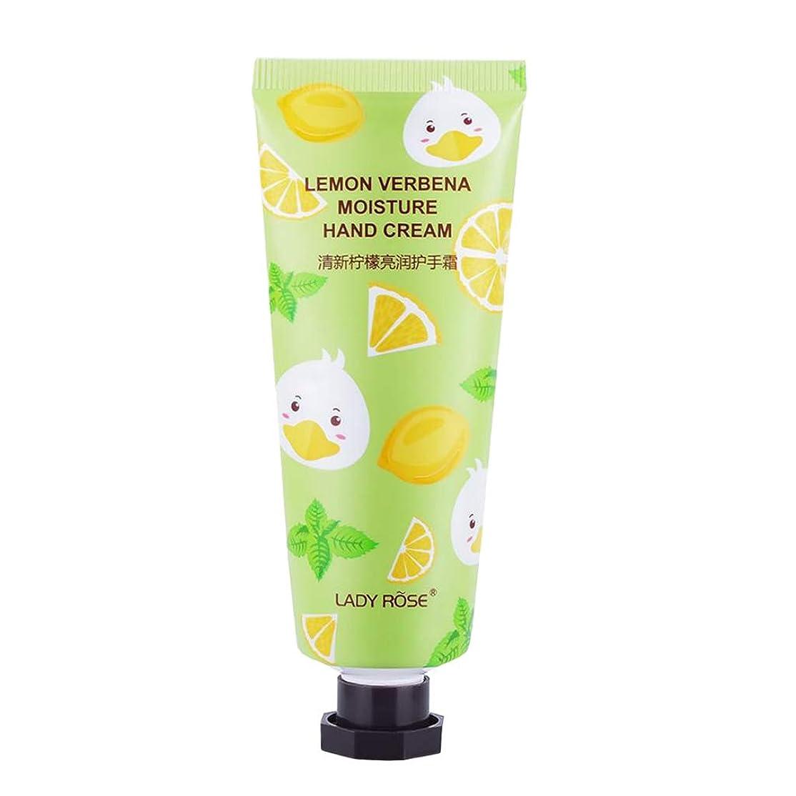 編集する面積コックF Fityle ハンドクリーム 乾燥対策 潤い スキンケア 可愛い 香り 保湿クリーム ローション 3タイプ選べ - レモン