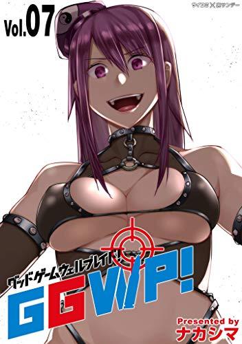 GGWP! -グッドゲームウェルプレイド!-(7) (サイコミ×裏少年サンデーコミックス)