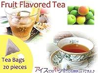【本格】紅茶 ほんのり香るうめ・フルーツ・フレーバード・ティーバッグ 20個