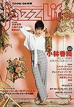 JAZZ LIFE 2021年 03 月号 [雑誌]