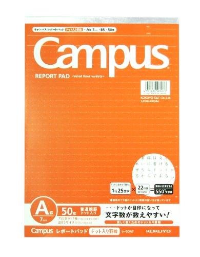 コクヨ『キャンパス レポート箋 ドット入り罫線』