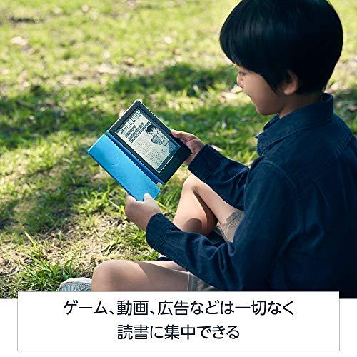 Kindleキッズモデル1,000冊以上の子ども向けの本が1年間読み放題ブルーカバー
