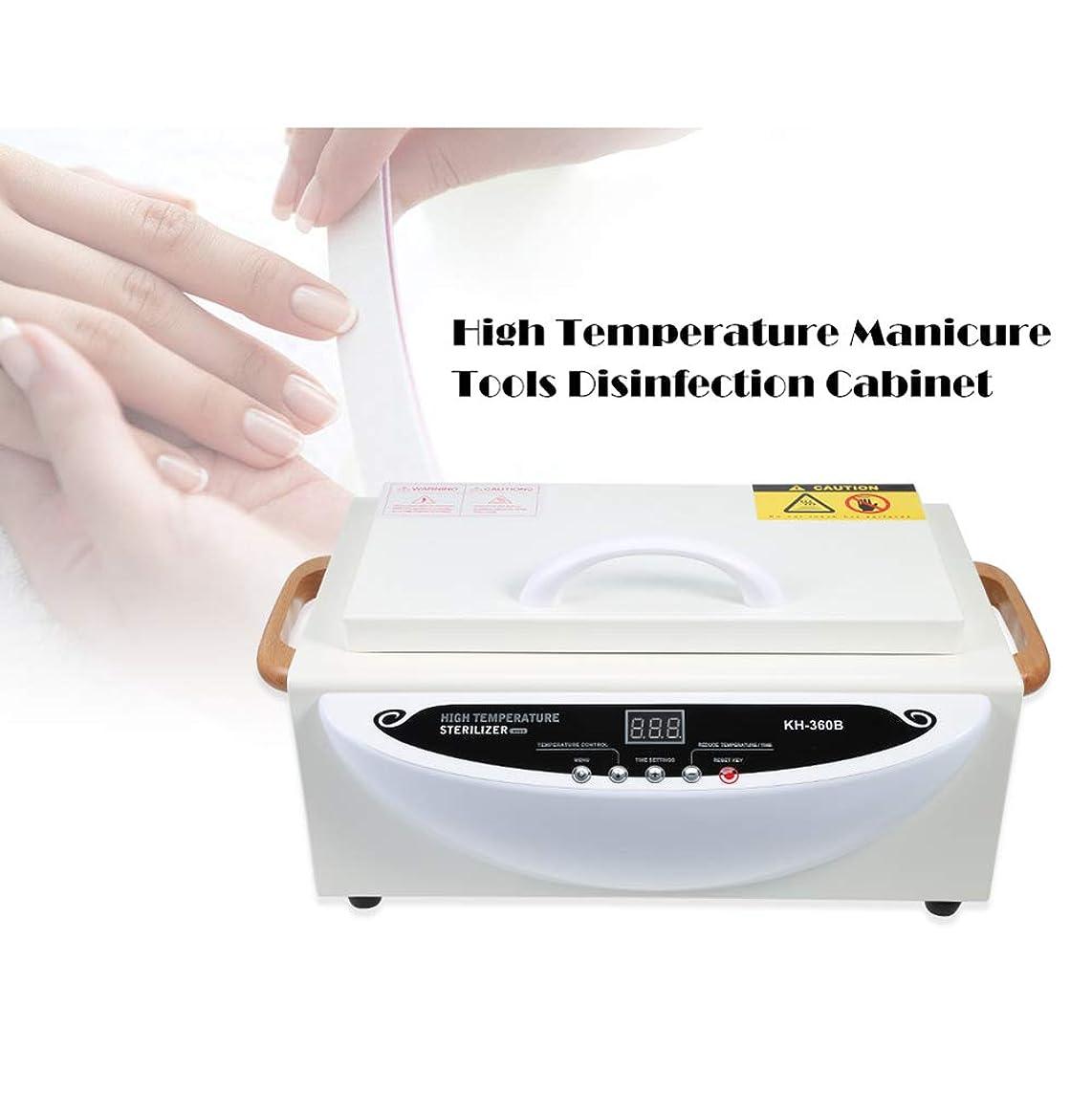 白菜忠誠守る高温殺菌ネイルアートサロンドライヒート殺菌電気マニキュアネイルツール消毒キャビネットポータブル機器