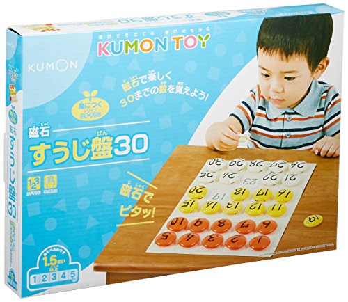 Kumon Magnetic Number Board 1-30 Japan Magnet (japan import)