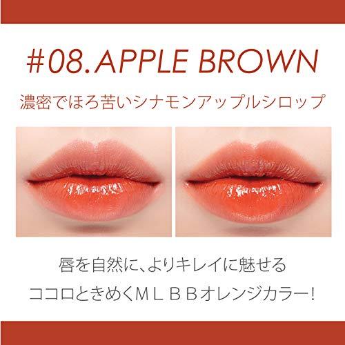 rom&nd(ロムアンド)【正規品】JLティント(#08アップルブラウン)口紅5.5グラム(x1)