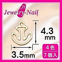 [フレーム]ネイルパーツ Nail Parts フレームイカリ(S) ブラック 日本製 made in japan