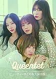 Queentet Beauty Book (主婦の友生活シリーズ)