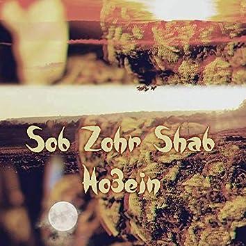 Sob Zohr Shab