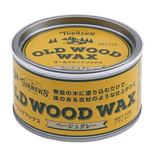 ターナー色彩 オールドウッドワックス 350ml ベージュグレー OW350009