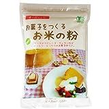 有機栽培のうるち米を細かく粉砕したお菓子作り専用のお米の粉です。
