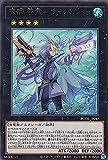 遊戯王 BODE-JP047 魔鍵憑霊-ウェパルトゥ (日本語版 レア) バースト オブ デスティニー