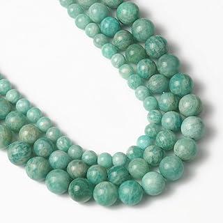 33 Spherical Amazonite Stone Beads 12mm Large Hole Boho Stone Beads Stone Round Beads 12mm Stone Beads Large Stone Beads Big Stone Beads